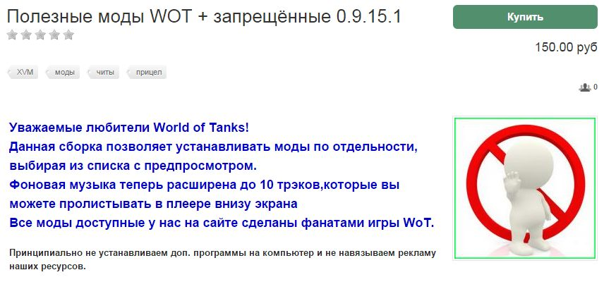 World of tanks у новости